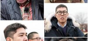 《真正的男人》第2季全員剪短髮 SJ強仁'二次入伍'