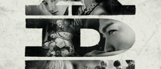 電影《BIGBANG MADE》今日舉辦試映會 BIGBANG成員如數出席