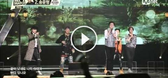 [Mix & Match] 姜勝允, 金秦禹, 南太鉉, Bobby, B.I - Empty