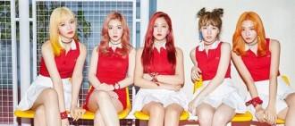 Red Velvet搭小黃遇車禍 Seulgi、Yeri停工休養