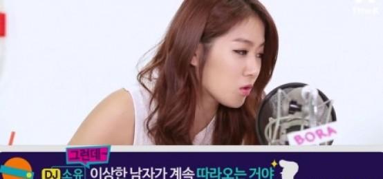 Sistar通過電話對SHINee的KEY進行隱藏攝像機