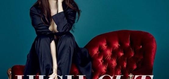 尹恩惠秀YSL最新美妝海報 凹凸有致身材引讚嘆
