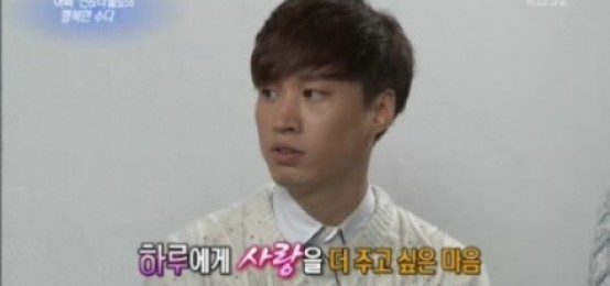 Tablo'給Haru生弟弟妹妹的計劃?不排除