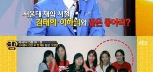 《舌戰》吳貞妍與李哈妮,金泰熙組建校花社團?