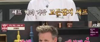 戈登·拉姆齊亮相《冰箱》 稱20年前便喜歡吃韓國菜