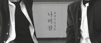 希澈、閔庚勳《Sweet Dream》MV