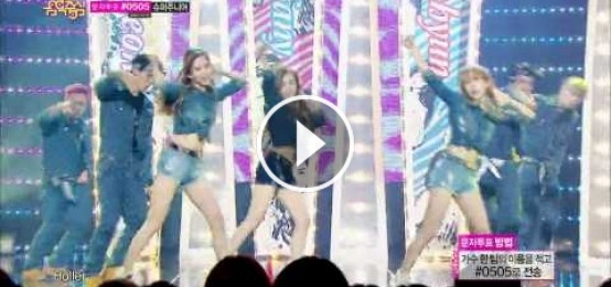 [Music Core] 少女時代-TTS - Holler