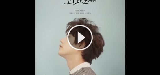 【新歌】曹圭賢 - At Gwanghwamun