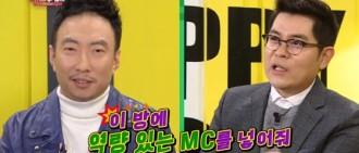 《Happy Together3》金勇萬「質疑」朴明洙:望新MC交替上來