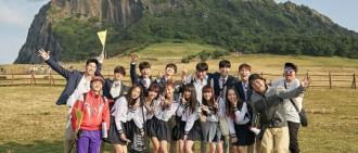 iKON出演新綜《違反校規修學旅行》 將於11月4日首播