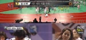 SISTAR打敗A Pink 獲得女子400米接力賽冠軍
