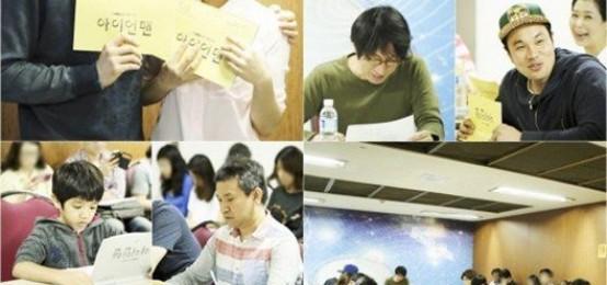 《Ironman》李棟旭-申世炅讀劇本認證照曝光