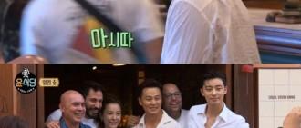 《尹食堂2》受冬奧直播影響 收視率下降