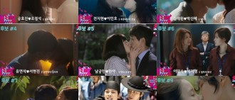 「SBS演技大賞」9組情侶入圍最佳情侶獎 吻戲集錦花式虐狗