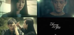 【影片】張力尹釋出新歌預告 f(x)宋茜為EXO TAO療傷