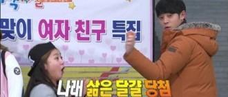 《兩天一夜》朴娜萊-張度妍-李國珠大勢女的活躍 收視率上升迅猛