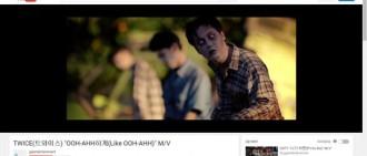 TWICE 新曲《Like OOH-AHH (OOH-AHH 하게)》MV 破540萬瀏覽