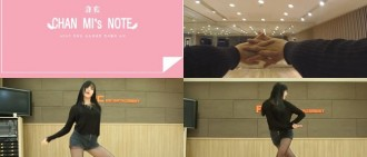 AOA 澯美練習室影片預告新曲舞步!?