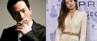 YG否認Teddy‧Jennie相戀:謠言毫無根據