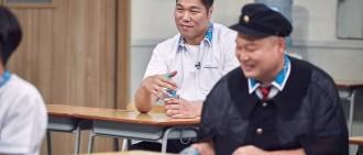 《認識的哥哥》徐章勳談夢:有次哭醒過