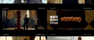 李光洙代言甜甜圈品牌 廣告造型逗趣誇張
