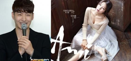 孫浩英和新人Ami傳戀情 公開表示僅是前後輩關系