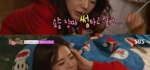 《Roommate2》Sunny:結婚NO,更想要曖昧