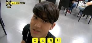Super Junior成員對金希澈的四字評語「超級無禮」