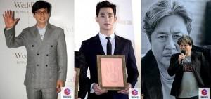 韓國人選出的最喜歡的明星:劉在石-金秀賢-崔岷植