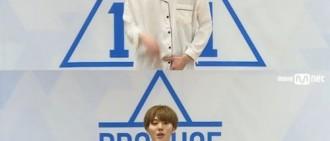 《Produce 101》練習生陷抄襲門 公司向VIXX N致歉