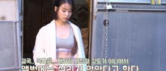 歌手IU公開腹肌 引發眾人熱議