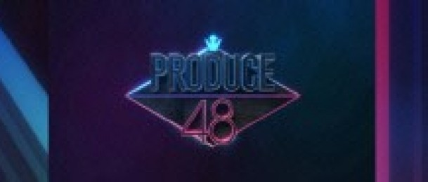 《Produce 48》著手籌備 正式招募出演者