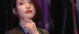 IU:感謝金秀賢爽快答應參演MV