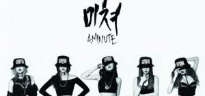 4Minute迷你6輯歌單公開 泫雅-昭賢參與作詞引矚目