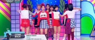 【影片】TWICE《MCD》甜跳'KNOCK KNOCK舞' 最多網友讚她可愛
