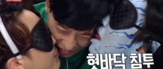 《RM》播出「超能力戰爭」 李光洙數次驚到眾人