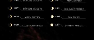 EXID公開回歸計劃 新輯11月7日發布