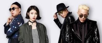 【收視率總結: 2015/8/22(六)~8/23(日)】Big Bang、IU、Zion.T、Hyukoh歌謠祭作品公開 《無挑》收視今年第二高!