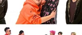 《週偶》公開新預告照 BIGBANG成員「被玩壞」