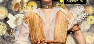 劉在石VS李國珠,誰更具有致命魅力呢?明星們的異色畫報對決