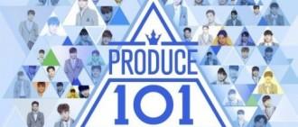 《Produce 101》持續熱播 收視率創新高