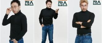朴明洙全炫茂盧弘喆任新綜MC 節目3月首播