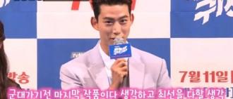 當兵前最後一拍! 2PM澤演自曝怕鬼