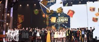 「MBC歌謠大祭典」籌備中 EXO防彈Wanna One確定出席