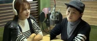 蔡妍做客電台節目 稱常在保齡球館見到金秀賢