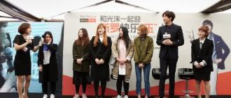 李光洙內地粉絲活動成功結束 中越粉絲共享幸福時光