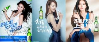 韓網評燒酒廣告模特兒排名 李孝利申敏兒秀智位居前列