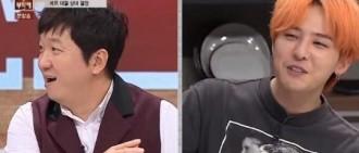 鄭亨敦:G-Dragon和太陽是我養大的