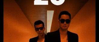 Jinusean迎出道20週年 YG發文祝賀