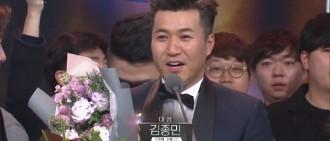 「2016 KBS演藝大賞」如期舉辦 《兩天一夜》金鐘民摘得大獎